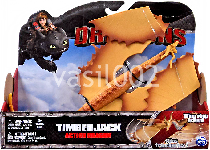 DREAMWORKS DRAGONS - TIMBERJACK ACTION DRAGON BNIB (2015 ...
